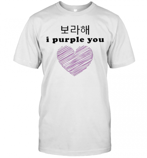 Bts Band I Purple You Heart T-Shirt Classic Men's T-shirt